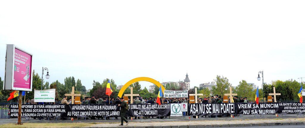 Federatia sindicatelor romsilva