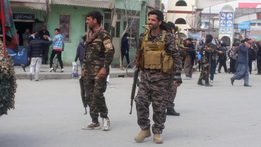 securitate afgani