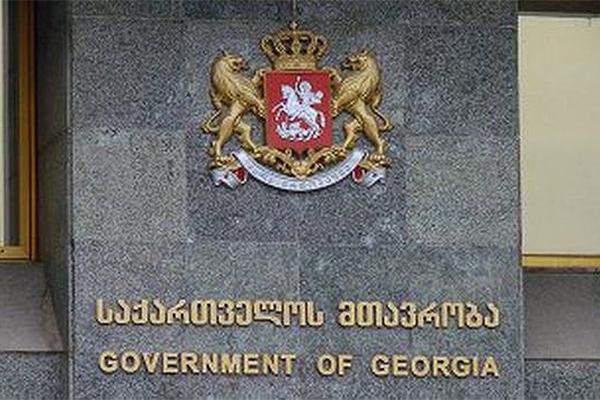 Giorgia Guvern